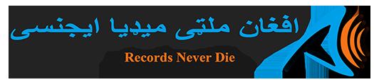 افغان ملتی مدیا ایجنسی